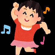 歌って踊る
