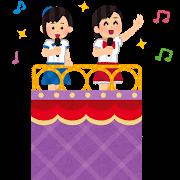 子供番組コンサート