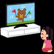 テレビを楽しむ子供