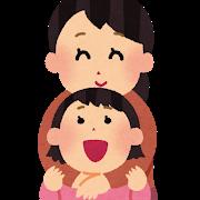 ママと子供が笑顔