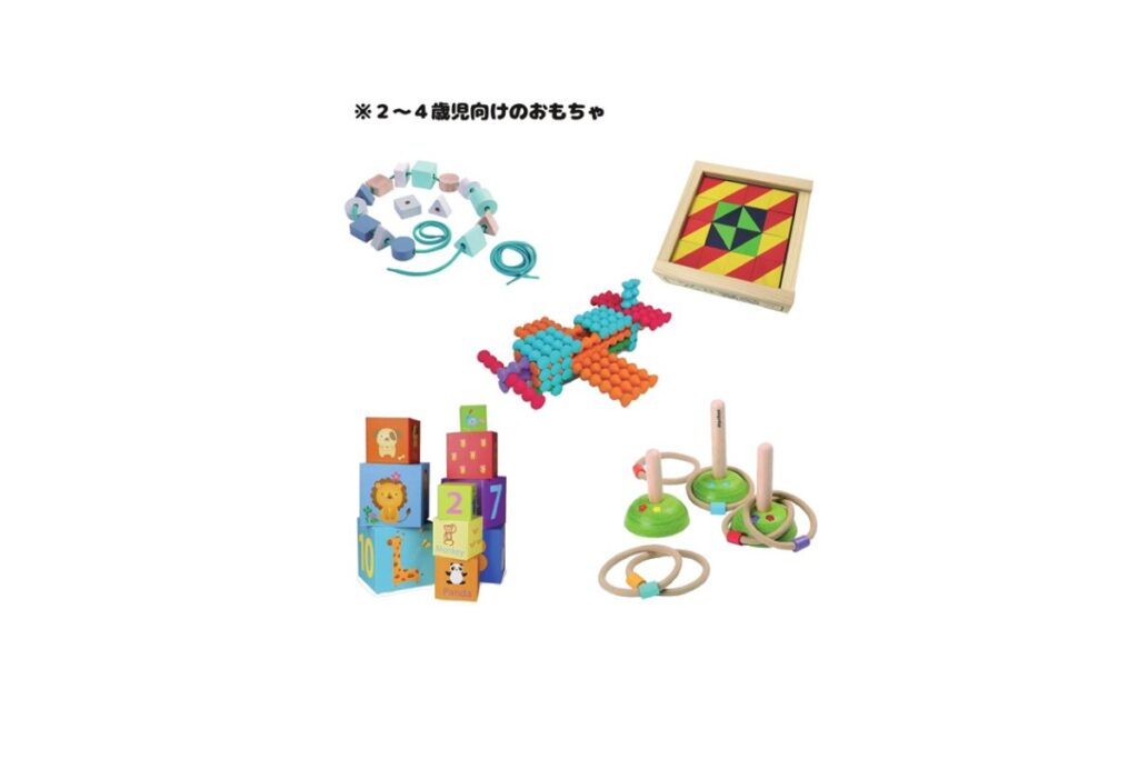 ChaChaCha2歳おもちゃ